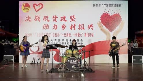 歌曲《少年》—肖玥