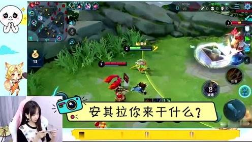 王者荣耀:美女主播筱倩刺客大小姐瞬秒后排!