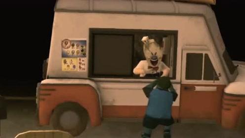 搞笑动漫:冰淇淋尖叫太坏了