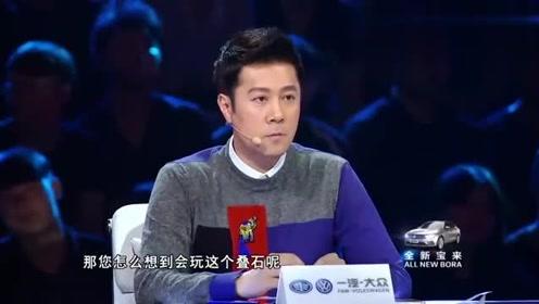 出彩中国人叠石难度再升级,大叔却轻松应对,