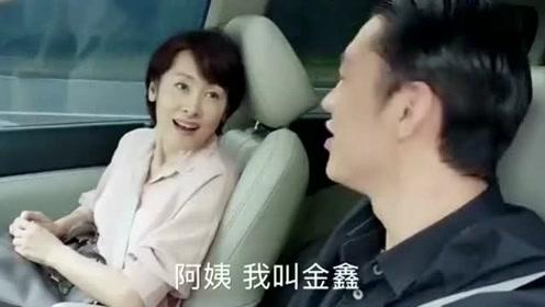 美女妈妈太强势了,直接绑着女儿上北京,这段太搞笑了