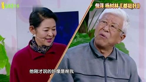 倪萍花式解说什么是推拿,杨树林讲东北话,简