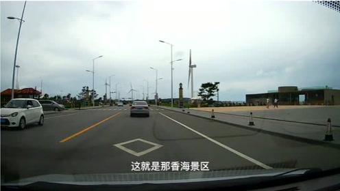 床车自驾,速览那香海景区到威海市区二三十公里海滨大道路况风景