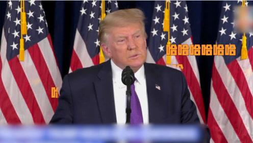 特朗普回应考虑大选后撤换国防部长:我考虑解