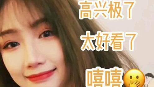 网红美女小姐姐钟婷日常自拍,换了发型一样可