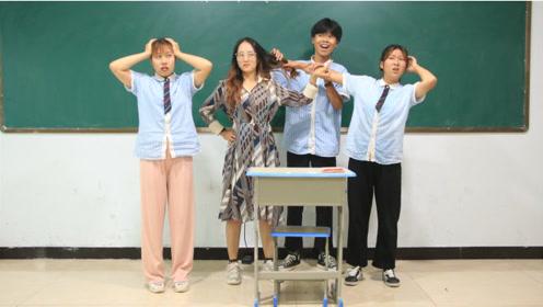 短剧:一帆利用时间停止手表捉弄同学们,还把老师气得不上课了