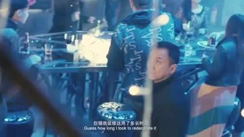 警察故事2013:刘烨竟然在酒吧里养食人鱼,太没有法律意识了
