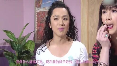 王祖蓝反串成美女谈美容,这妩媚的身姿和神态