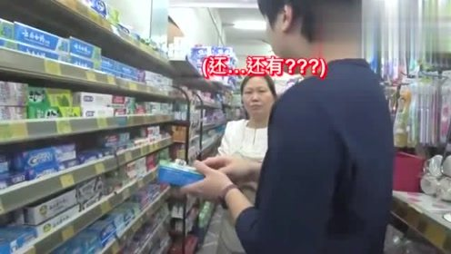 韩国节目:不会说中文的韩国人,在超市用中文怎么购物?太搞笑了