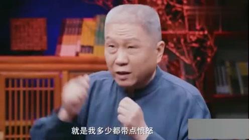 圆桌派:马未都:很多人都特别恨日本,但是去过一次后,都觉得真香!