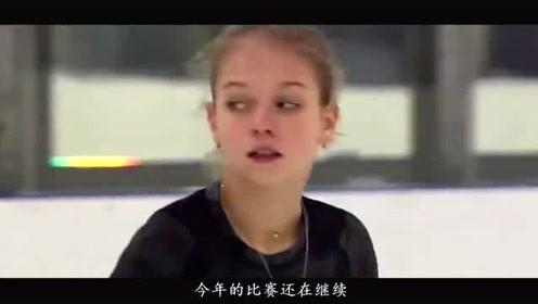 花样滑冰新赛季,15岁少女技术难度堪比男子,轻