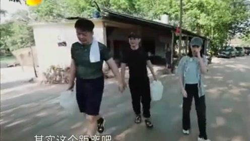张子枫让海涛维嘉拉小车,两人却不听劝,走到半路海涛就后悔了!