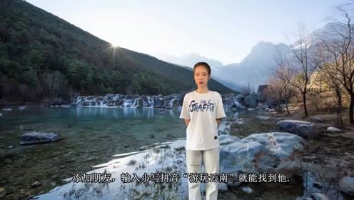 云南旅游必去的景点地图片大全,2月初去云南旅游带啥衣服,云南旅游