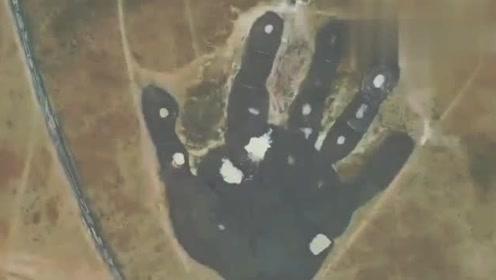 """""""如来神掌""""现世?内蒙古草原,出现4万平方米的巨大手印!"""