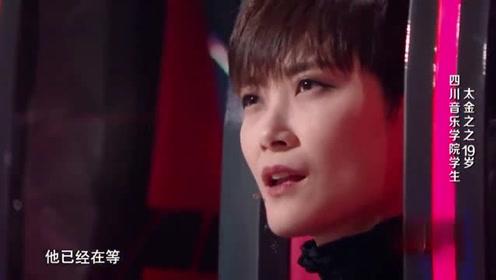 """19岁四川元气少女唱《浪里游》,全靠""""浪""""着唱"""