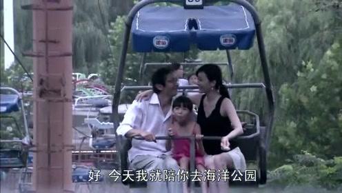 美女销售陪家人在游乐场玩,结果偶遇自己的大客户,立马有事了