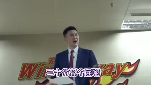 CBA全明星上演师徒单挑!