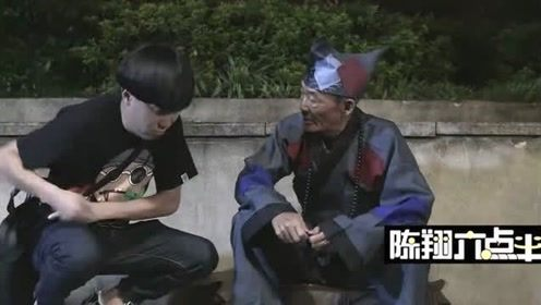 陈翔六点半:蘑菇头想学大白,也偷偷亲腿腿一下,被发现扇耳光!