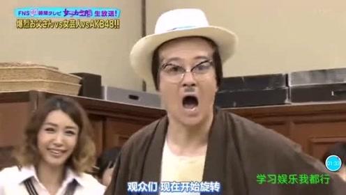 日本恶搞综艺节目,AK*48美女成员参加,整人无穷尽