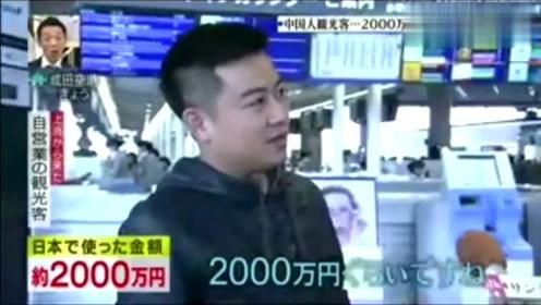老外看中国:一对中国夫妇在日本旅游,豪掷2000万日元,引日本网友热议