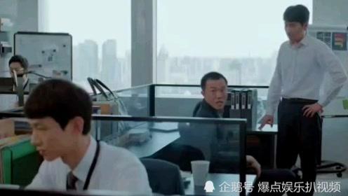 平凡的荣耀:孙弈秋怂了?不仅不领林经理好意还被陆思秋大晚上当猴耍!
