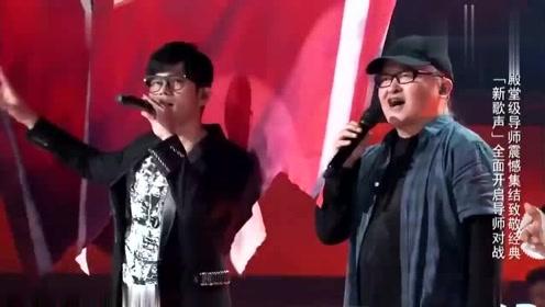 周杰伦陈奕迅刘欢那英《沧海一声笑》,殿堂级合唱,超好听