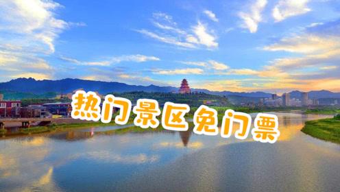 全国多处热门景区免门票 但旅游产业链效益更高