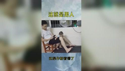 爸爸带孩子:自己怎么轻松,就怎么来!