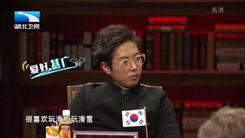 华波波介绍超炫酷科技,看完视频后,结果超尴尬!