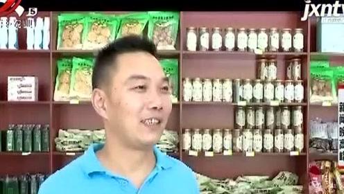 【喜看丰收 感恩奋进奔小康】赣州:小小食用菌菇 种出幸福生活