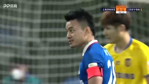 上海绿地申花0:0江苏苏宁易购【中超集锦】