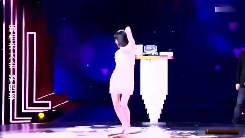 美女穿成这样来相亲,台上一段热舞,全场男生眼睛都直了
