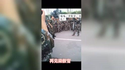 最帅教官军训生活已结束,做了个视频特辑,喜欢吗