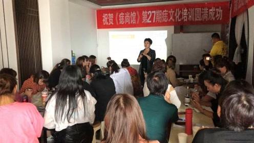 赵亚静老师培训课程中告诉大家的秘密!热情过度是痣行业的大忌!#痣尚馆
