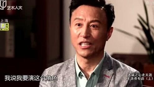 """王洛勇现场爆料走进""""百老汇"""",是因为七百美金的音乐剧!"""