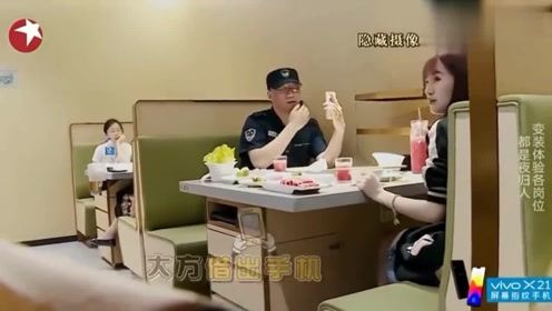极限挑战:孙红雷穿警服,和美女拼桌吃饭,两人对话可搞笑了!