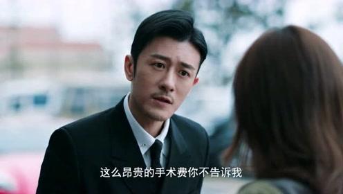 《我喜欢你》大结局:霸道总裁在小情人面前,没有尊贵的身段,只有无限耐心