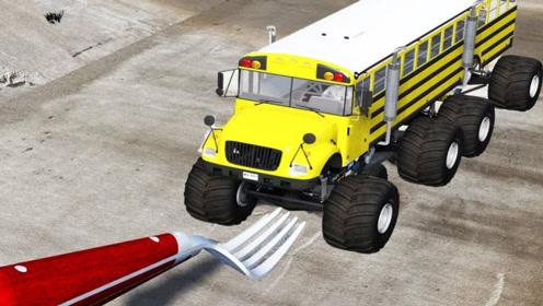 高速汽车遇上巨型叉子会怎样?3D动画模拟,全程超刺激!