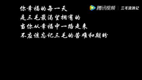 #腾讯视频星光会员 星光编号15087珍惜当下生活