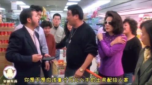 搞笑配音:超市老板对美女居心不良,巧遇大叔
