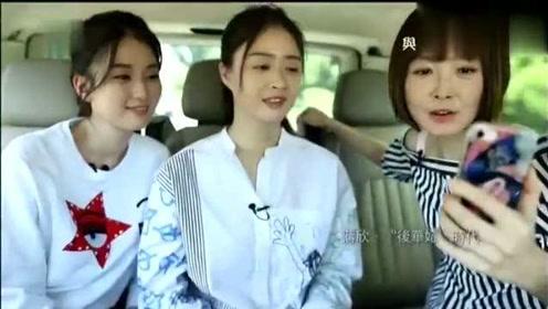 鲁豫蒋欣和韩红视频, 突然孙俪娘娘钻出来 你俩怎么在一起啊!