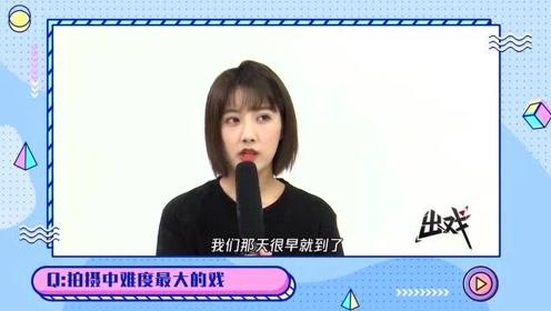 李艺彤:下雨耽误拍戏,朱丹:脱口秀比主持难,李现认为朋友圈有趣的人!