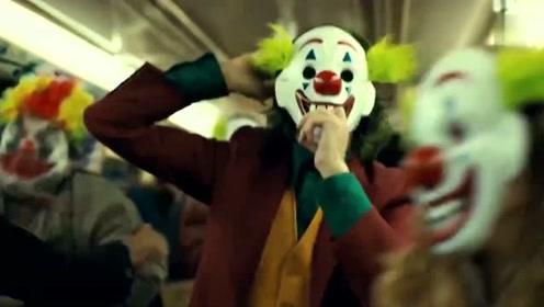 小丑踩点高燃混剪,即便是悲剧的人生,我们也应静心聆听!