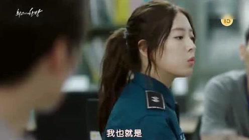 最佳的一击:李世英撒娇示爱视频意外播放,李光洙看完一脸尴尬