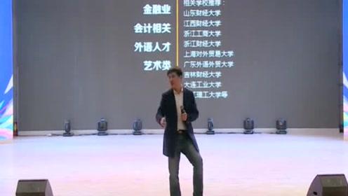 张雪峰:这几个学校就业堪比985、211,张老师的肺腑之言