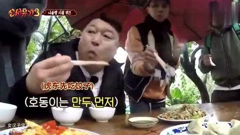 新西游记:韩国人遇到中国美食,就像几天没有吃饭一样!