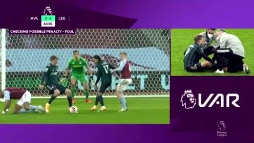 英超:阿斯顿维拉0:3利兹联 神锋班福德带帽19分钟3球惊艳全场!