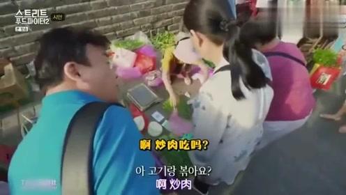 街头美食斗士:白钟元逛西安菜市,见到一大堆不认识的蔬菜,感叹很有魅力!