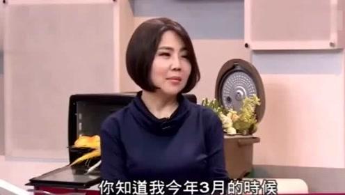 台湾节目:到大陆游长城,越说越激动,长城真是太美了!
