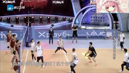 女排选手上半身被束缚住,用腿一样接得住球,贾乃亮都看懵了!